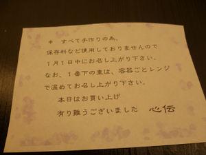 201011_4